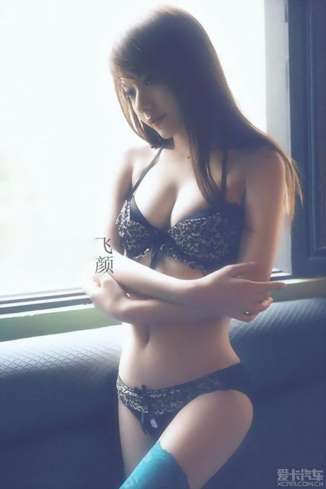 """Vợ Quách Phú Thành """"nóng"""" từng centimet - 8"""