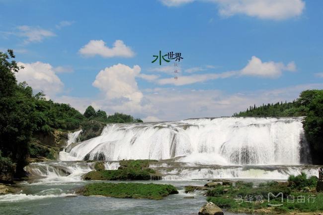 Thác nước Đẩu Pha Đường, nơi 4 thầy trò cưỡi ngựa qua sông. Đây là thắng cảnh nhỏ nhất trong  khu vực thác nước Hoàng Quả Thúc với độ dài 1km để du khách tham quan. Ngay trước thắng cảnh có hình điêu khắc 4 thầy trò đang cưỡi ngựa qua sông.