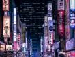 Có một Nhật Bản lung linh, huyền ảo đến lạ vào ban đêm