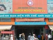 Chính thức đóng cửa đa cấp Thiên Ngọc Minh Uy