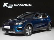 """Kia K2 Cross:  """" Rio gầm cao """"  có giá từ 298 triệu đồng"""
