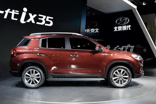 Hyundai ix35 2017: Lựa chọn khi đã chán CR-V, CX-5 - 3
