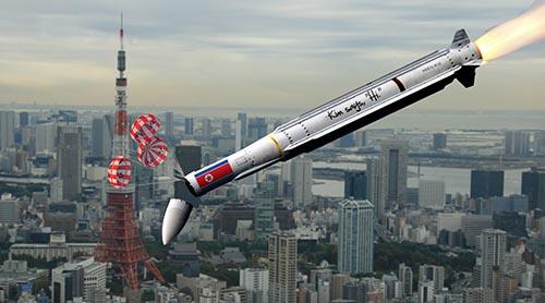 Nơi đầu tiên ở Nhật hứng tên lửa nếu Triều Tiên tấn công - 1