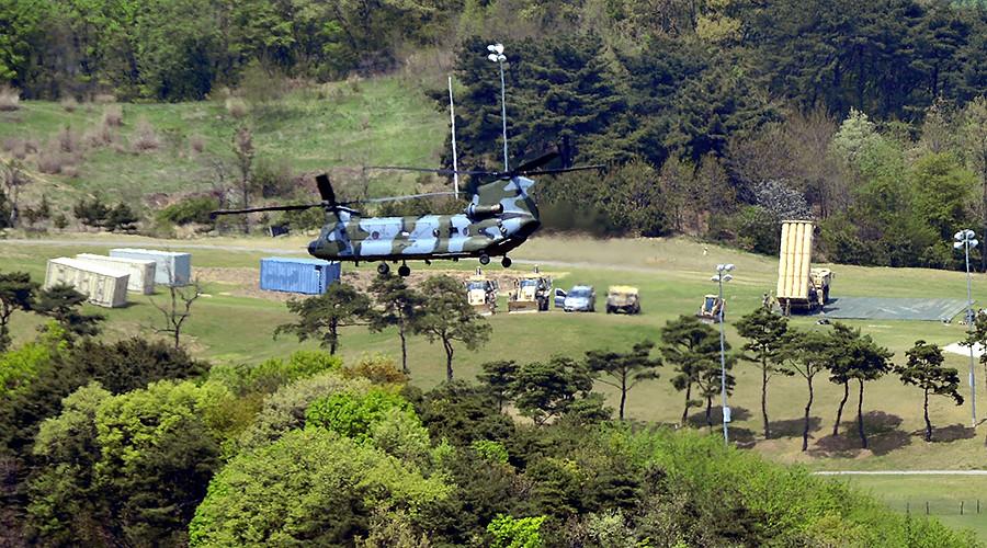 Siêu hệ thống tên lửa chống Triều Tiên đã hoạt động tại HQ - 1