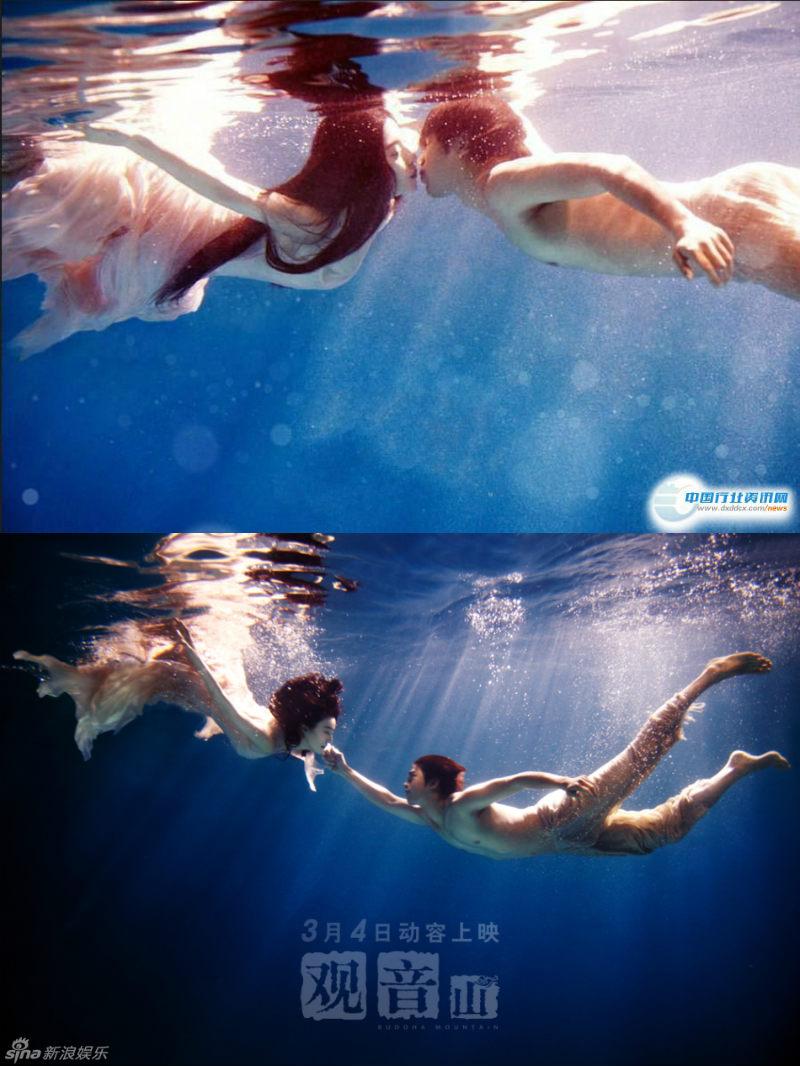 Cảnh yêu ngọt ngào và lãng mạn dưới nước của sao Hoa ngữ - 6