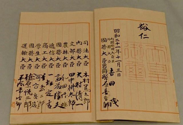 """Lo Triều Tiên, Nhật Bản """"rục rịch"""" sửa hiến pháp - 2"""