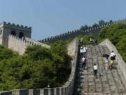 Phi thường - kỳ quặc - Xuất hiện Vạn Lý Trường Thành nhái ngay tại Trung Quốc