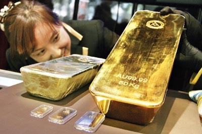 Sáng nay, giá vàng có thể mất nửa triệu đồng - 1
