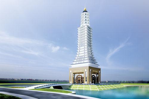 Thái Bình xây tháp biểu tượng 300 tỷ đồng - 1