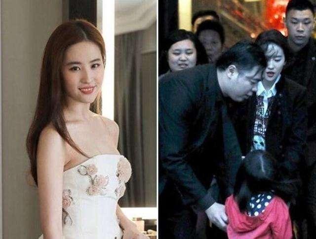 """Vệ sỹ thô bạo với fan: Lưu Diệc Phi xử lý """"trên cơ"""" nhiều sao nam - 5"""