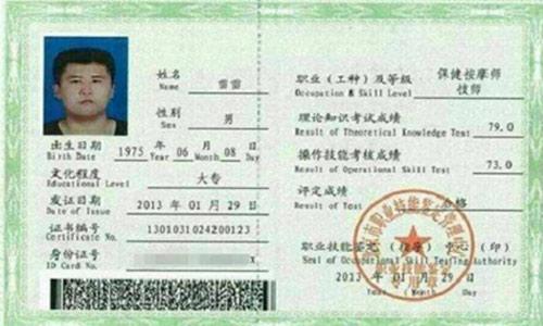 Chấn động MMA: Võ Trung Quốc bị sỉ nhục bởi nhân viên massage - 2