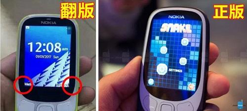 """Chưa chính thức lên kệ, Nokia 3310 """"nhái"""" đã bán tràn lan - 2"""