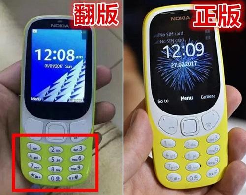 """Chưa chính thức lên kệ, Nokia 3310 """"nhái"""" đã bán tràn lan - 1"""