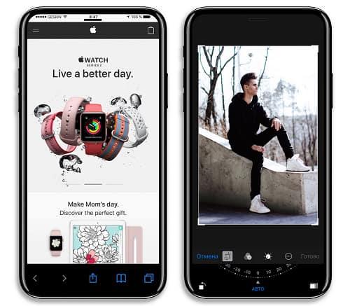 Ngỡ ngàng ngắm ảnh concept iPhone 8 - 6