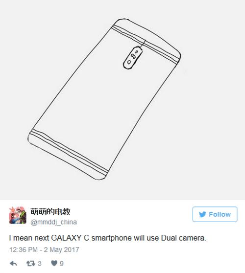 Galaxy C10 sẽ là điện thoại Samsung đầu tiên sở hữu camera kép - 1