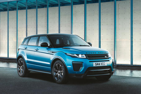 Range Rover Evoque Landmark giá từ 1,15 tỷ đồng - 1
