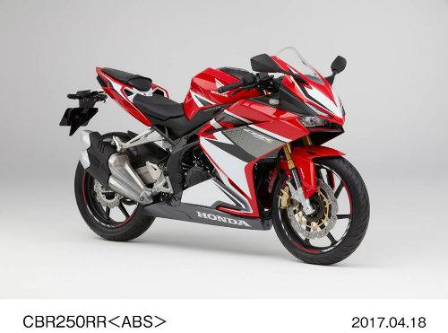 2017 Honda CBR250RR được hạ sức mạnh - 3