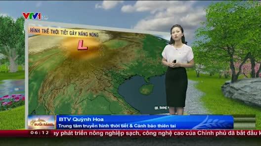 Dự báo thời tiết VTV 22.5: Bắc Bộ ngày nắng nóng, chiều và đêm có mưa dông