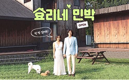 Bất ngờ kết quả xếp hạng cặp vợ chồng đẹp nhất xứ Hàn - 3