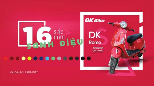 DKBike giới thiệu RomaS 2017, bản nâng cấp toàn diện - 3