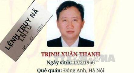 Chủ tịch nước hủy các danh hiệu của Trịnh Xuân Thanh và PVC - 2