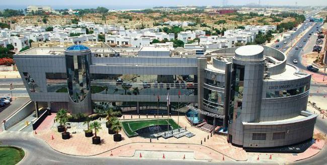 10 trường đại học danh giá nhất thế giới Ả-Rập - 4