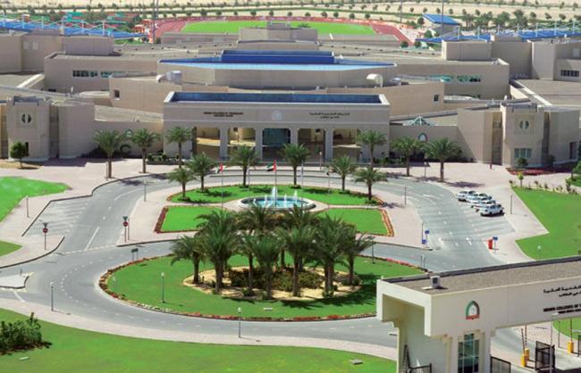 10 trường đại học danh giá nhất thế giới Ả-Rập - 9