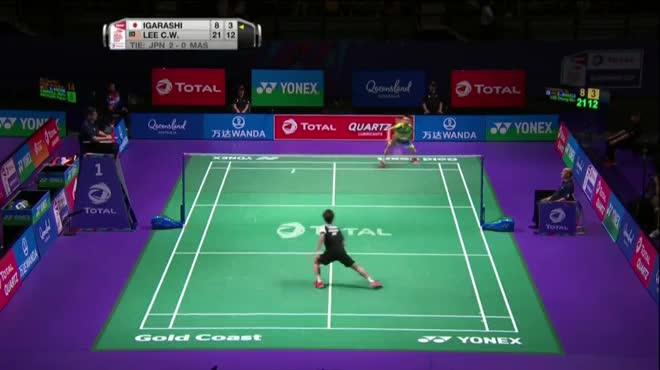 """Cầu lông: Lee Chong Wei ức chế, """"làm nhục"""" đối thủ"""