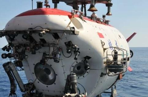 """Tàu lặn TQ săn được """"thần dược"""" tráng dương ở độ sâu 5km - 1"""