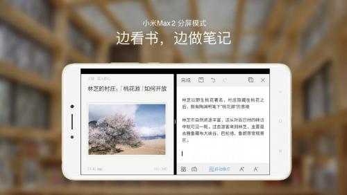 """CHÍNH THỨC: Smartphone pin """"khủng"""" Xiaomi Mi Max 2 ra mắt - 2"""