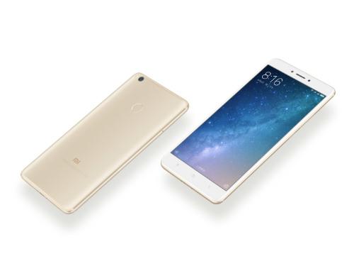 """CHÍNH THỨC: Smartphone pin """"khủng"""" Xiaomi Mi Max 2 ra mắt - 6"""