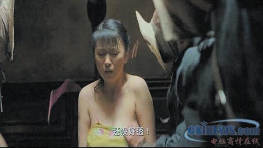 """6 mỹ nữ bị """"hắt hủi"""" vì đóng cảnh khoe thân phản cảm - 1"""