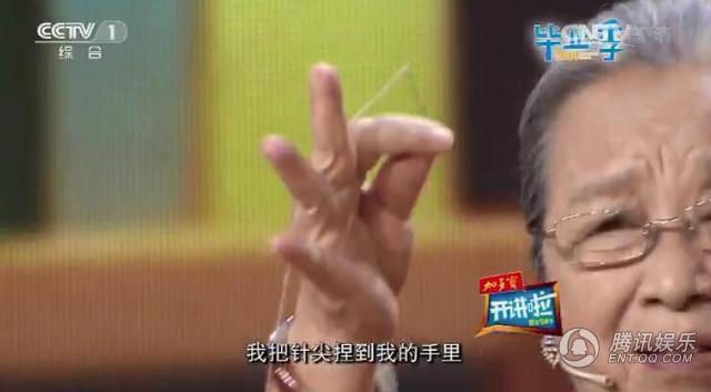 """""""Dung Ma Ma"""" tuổi 81 chật vật cảnh sống neo đơn, làm bạn với chó mèo hoang - 3"""