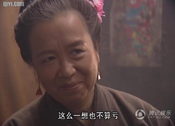 """""""Dung Ma Ma"""" tuổi 81 chật vật cảnh sống neo đơn, làm bạn với chó mèo hoang - 6"""
