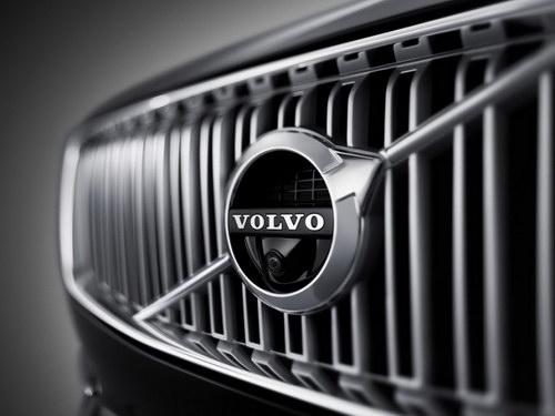 Sau Volvo đến lượt Proton rơi vào tay tập đoàn Trung Quốc - 2