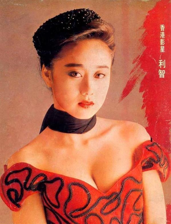 """Thềm ngực đầy của vợ Lý Liên Kiệt """"quyến rũ"""" cả làng võ Trung Quốc - 5"""