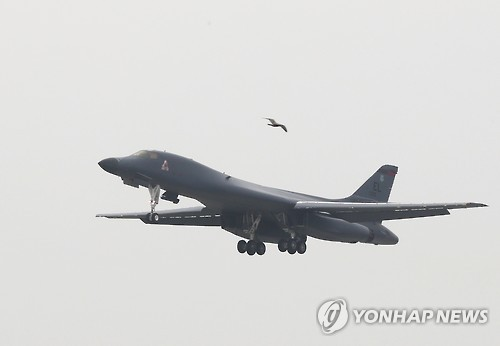 Máy bay ném bom hạt nhân Mỹ áp sát Triều Tiên suốt 2 giờ - 1