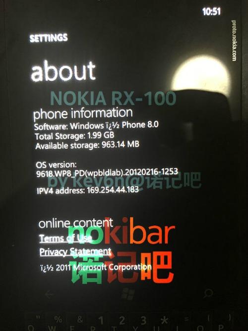 """""""Hoài cổ"""" điện thoại Nokia bàn phím QWERTY ra mắt """"hụt"""" - 1"""
