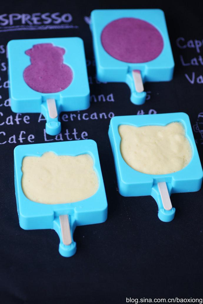 Mát lịm với kem sữa chua hoa quả ngày nắng nóng - 4