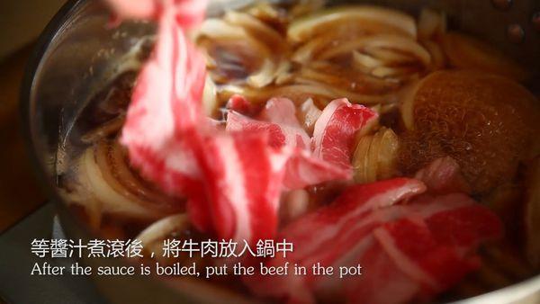 15 phút cho món cơm thịt bò kiểu Nhật ngon đến hoàn hảo - 4