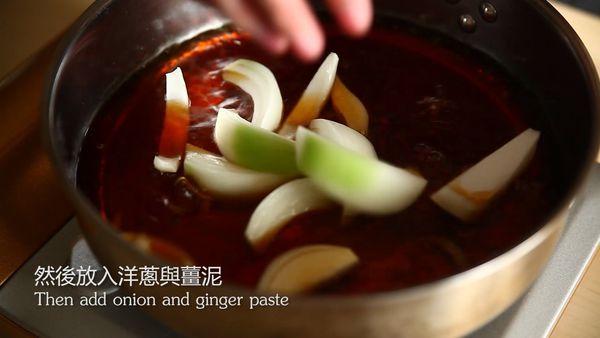 15 phút cho món cơm thịt bò kiểu Nhật ngon đến hoàn hảo - 3