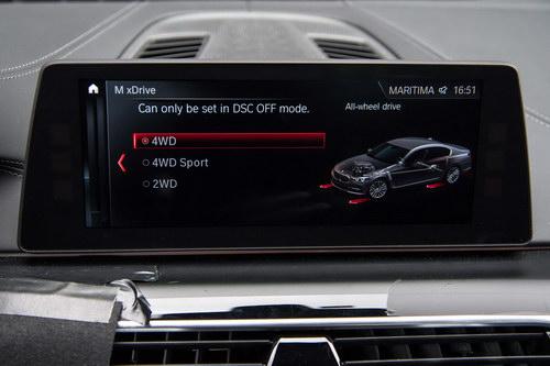 BMW M5 thế hệ mới lộ diện với nhiều cải tiến - 3