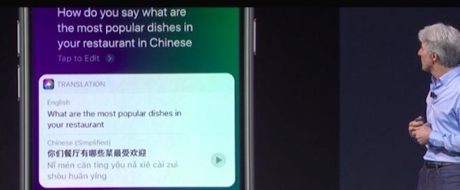 Apple chính thức giới thiệu loạt tính năng mới trên iOS 11 - 7