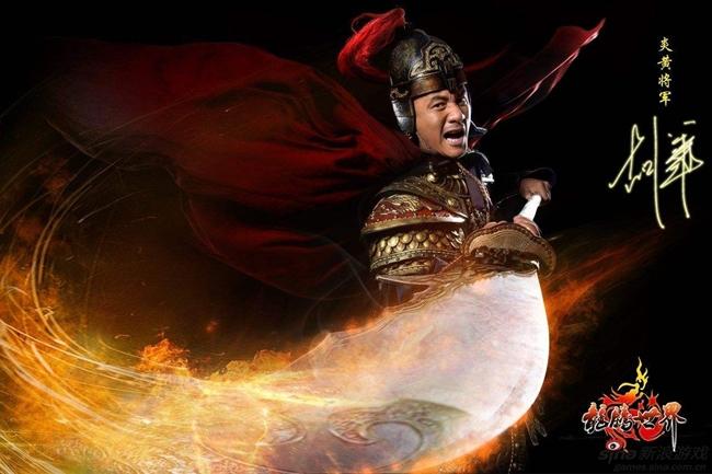 """Nam diễn viên Hồ Quân nhận được nhiều lời khen ngợi khi thể hiện xuất sắc vai Triệu Vân (Triệu Tử Long) trong bom tấn """"Xích bích"""" 2008. Anh hùng Kiều Phong của """"Thiên long bát bộ"""" toát lên vẻ dũng mãnh, uy phong lẫm liệt của danh tiếng thời Tam quốc."""