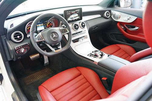 Mercedes-AMG C43 4Matic Coupe giá 4,2 tỷ đồng tại Việt Nam - 4