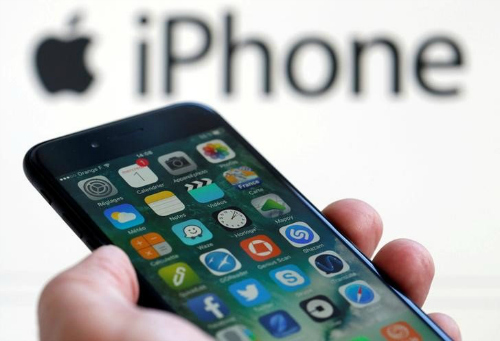 """Top 15 tính năng """"hot"""" nhất trên iPhone và iPad trong mùa thu này - 1"""