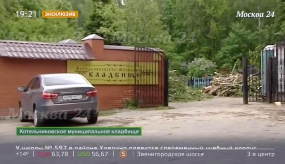 Nga: Cuộc điện thoại từ dưới mồ sau khi bị chôn sống - 3