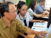 Cách đăng ký trực tuyến xét tuyển đầu cấp hiệu quả tại Hà Nội