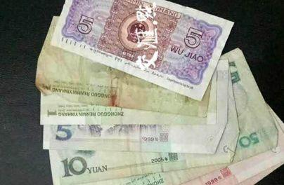 TQ: Mất ví, 10 năm sau nhận lại tiền bằng cách kỳ lạ - 2