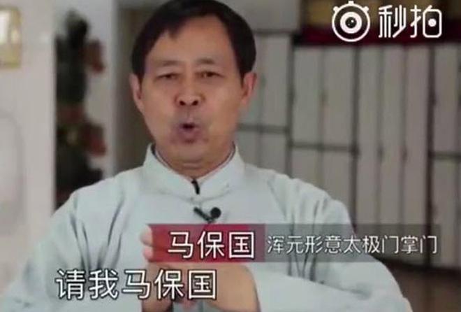 """Lộ """"trò bẩn"""" võ Trung Quốc: Thái Cực hạ nhà vô địch MMA - 1"""
